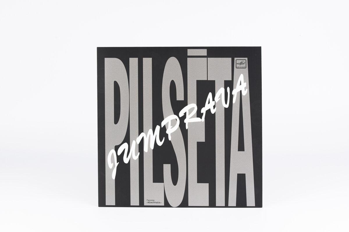 """Jumprava plate """"PILSĒTA"""""""