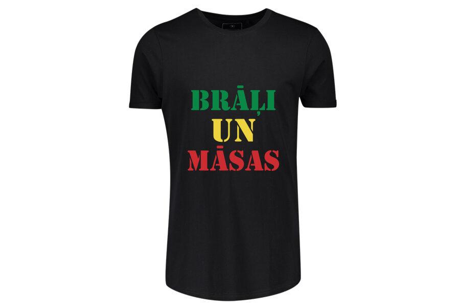 Brāļi un māsas T-shirt haki